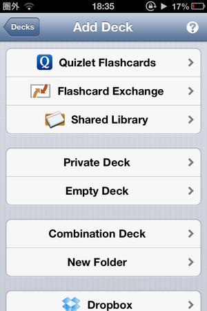 Flashcard_iphone02