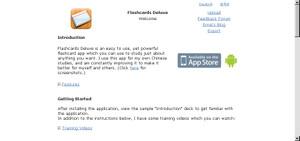 Flashcard_website01