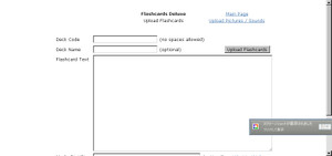 Flashcard_website02